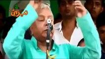 Lalu Prasad on Modi Funny Punjabi Totay Tezabi Totay 2016 HD