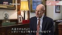 NSP 東京2020 レガシー 未来に何を残すのか