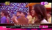 Show Ka Hoga Aagaaz - Beyhadh - 11th October 2016