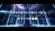 Kingsglaive_ Final Fantasy XV Official Japanese Teaser Trailer #1 (2016) - Lena Headey Movie HD