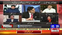 Haroon Rasheed Reveals the Inside Story of General Raheel Sharif and Nawaz Sharif's Meeting About Article of Dawn News
