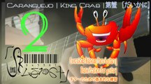 Caranguejo - Parte 2| King Crab - Part 2|蟹 第二部