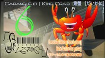 Caranguejo - Parte6| King Crab - Part 6|蟹 第六部