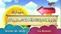 coran éducatifs pour enfant et adulte sourate AL-mulk (La royauté) سورة الملك