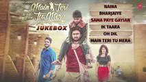 Main Teri Tu Mera Full Songs - Jukebox - Roshan Prince - Mankirt Aulakh - Latest Punjabi Movie 2016