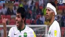 Yehya Al Shehri SUPER GOAL - Saudi Arabia 3-0 United Arab Emirates 11.10.2016