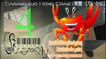 Caranguejo - Parte4| King Crab - Part 4|蟹 第四部
