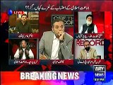 Kashif Abbasi grilled Fareed Paracha on double standard politics - Fareed Paracha got emotional.