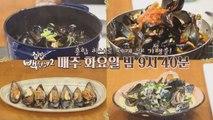 '홍합' 타고 세계여행 GO!
