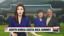 S. Korea, Costa Rica to reinforce practical bilateral cooperation