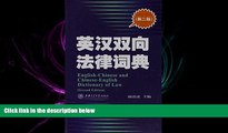 Download Chinese Business Dictionary ebook {PDF} {EPUB