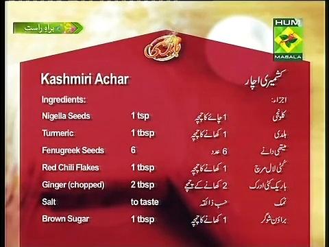 Kashmiri Achar Recipe by Chef Zubaida Tariq Masala TV
