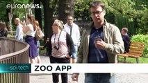 Ζωολογικός Κήπος του Βερολίνου: Νέα εφαρμογή για τα κινητά των επισκεπτών