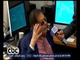 خاص |  أحمد زويل : انا بعمل ليس من أجل نوبل ولكن من اجل عمل أفكار جديدة