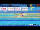 Swimming | Men's 100m Breaststroke SB6 heat 2 | Rio 2016 Paralympic Games