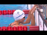Swimming | Women's 100m Freestyle S11 heat 1 | Rio 2016 Paralympic Games