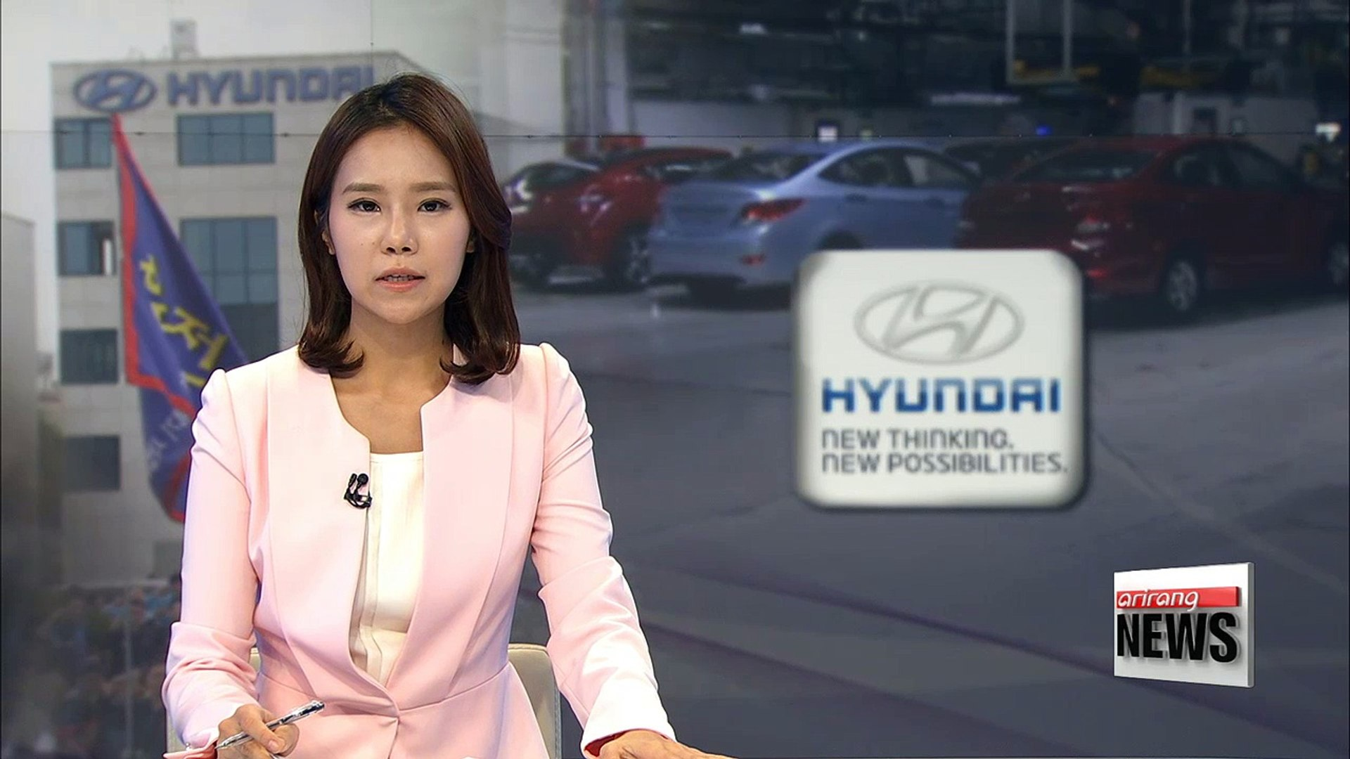 Labor union, management of Hyundai Motor reach tentative deal on wage hike