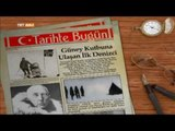 Tarihte Bugün - 16 Eylül - TRT Avaz