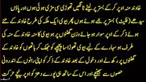 Health Tips In Urdu  Man Power Tips  Home Health Tips Desi Totkay New Tips 2016
