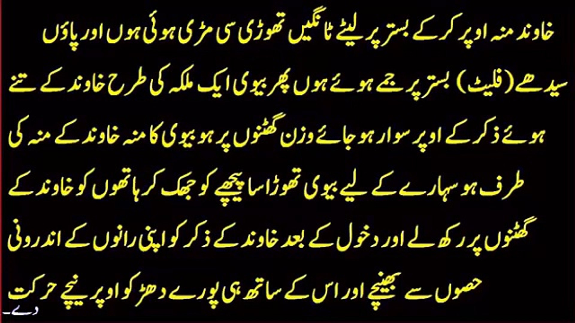 Health Tips In Urdu  Man Power Tips  Home Health Tips Desi Totkay New Tips 2016