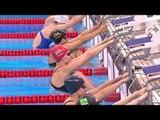 Swimming | Women's 100m Backstroke S12 final | Rio 2016 Paralympic Games