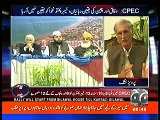 KPK govt is going to launch the Fast Track train project with the help of China. CM KPK
