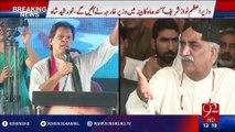 Imran Khan seems to be foremost well-wisher of PM Nawaz: Khursheed Shah - 92NewsHD