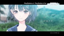 Blue Reflection: Sword of the Girl Dancing in Illusion Concept Trailer