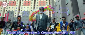 KABALI MALAY TRAILER 2 | IN CINEMAS FROM 29TH JULY 2016