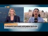 Yunanistan'daki Göçmen İşçilerin Durumu - Dünya Gündemi - TRT Avaz