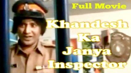 Khandesh Ka Inspector Jainya | Full Movie | Hindi