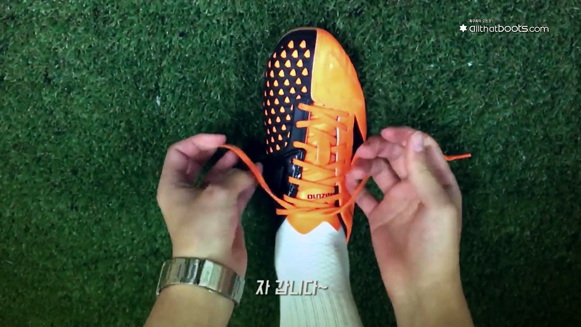 [Tip] 1초만에 축구화 끈 묶기 꿀팁 (How to tie a Shoe Lace in 1 Second_올댓부츠,allthatboots)
