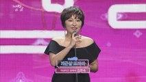 """[tvN10어워즈] '개근상' 김현숙 """"세상의 모든 영애씨 화이팅"""""""
