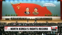 N. Korea's ability to limit access to information contribute to worsening human rights in N. Korea: Amb. King