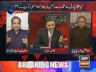 Off The Record – 13th October 2016
