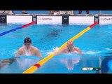 Swimming | Men's 100m Breaststroke SB11 final | Rio 2016 Paralympic Games