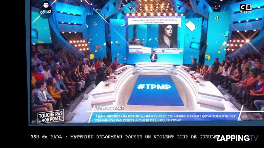 Cyril Hanouna – 35H: Matthieu Delormeau s'en prend violemment aux journalistes (Vidéo)