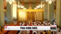 Thai King Bhumibol Adulyadej Dies at the age of 88