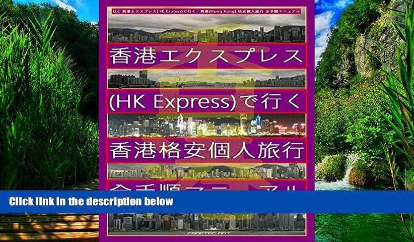 Big Deals Low Cost Personal Travel to Hong Kong by HK Express from Nagoya Tokyo Osaka Fukuoka | Godialy.com