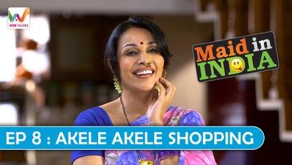 Maid in india S01 EP8: AKELE AKELE SHOPPING