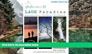 """Big Deals Laos paradize a¸""""a¸¹a¹ˆa¸¡a¸·a¸a¹�"""