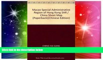 Full [PDF]  Macao Special Administrative Region of Hong Kong SAR / China Sheet Map (Paperback)