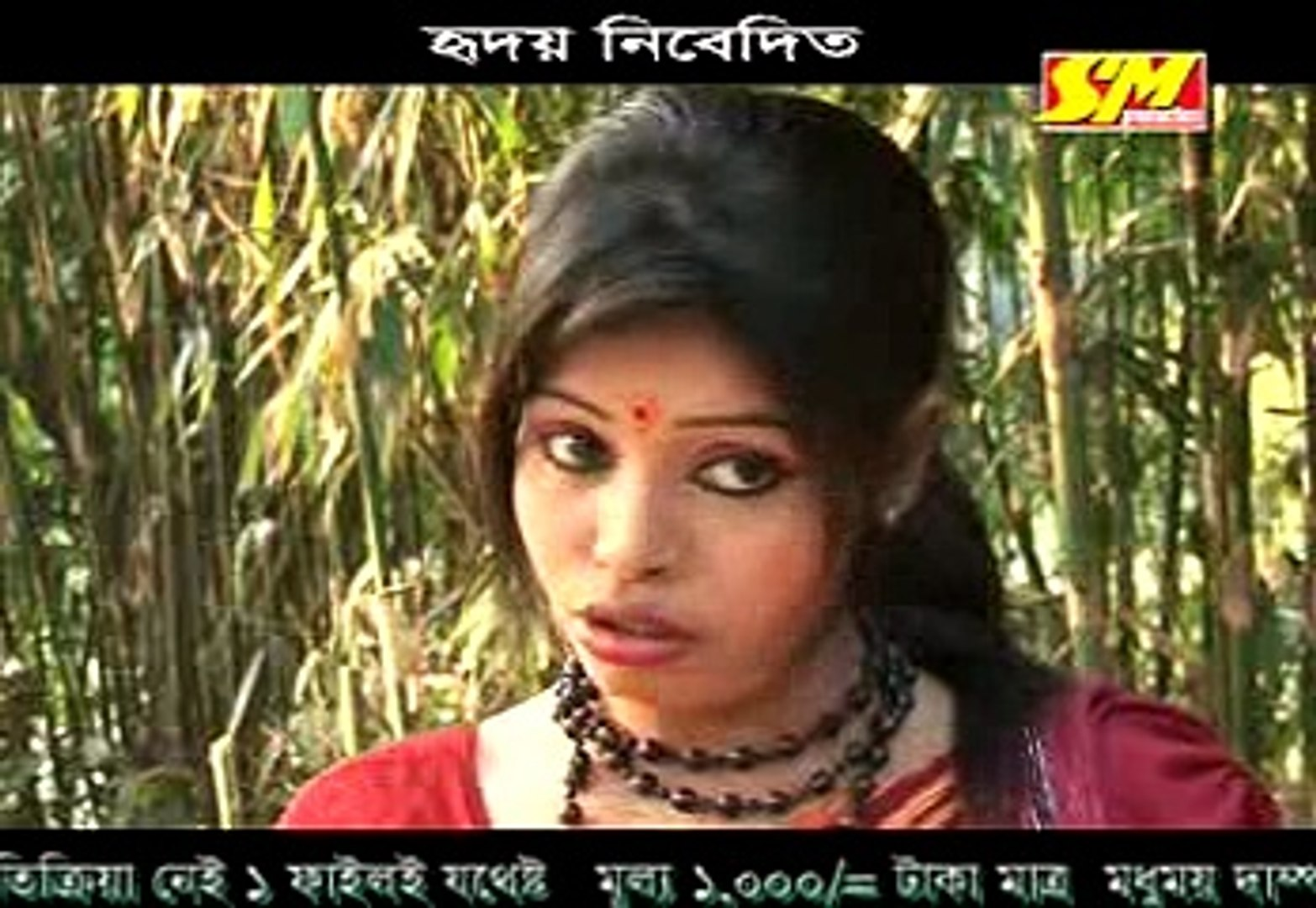 ও লায়লা - O Layla | Bangla Music video | Binodon Net BD