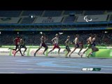 Athletics | Men's 1500m - T20 Final | Rio 2016 Paralympic Games