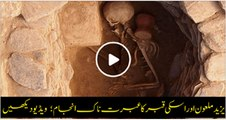 Grave of Yazid Disappears in time