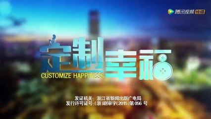定製幸福 第4集 Customize Happiness Ep4