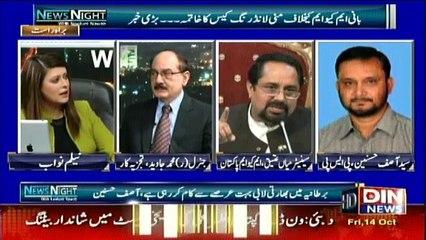 News Night With Neelum Nawab - 14th October 2016