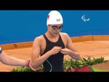 Swimming | Women's 50m Freestyle S11 final | Rio 2016 Paralympic Games