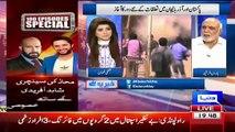 Haroon Rasheed Praising Pak Army & Pak Scientist