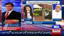 Haroon Rasheed Response Over Money Laundering Case On Altaf Hussain